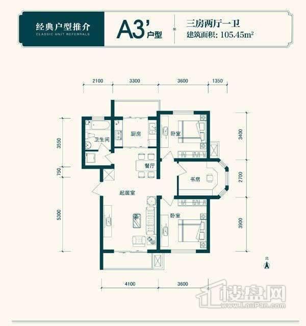 多层标准层A3`户型