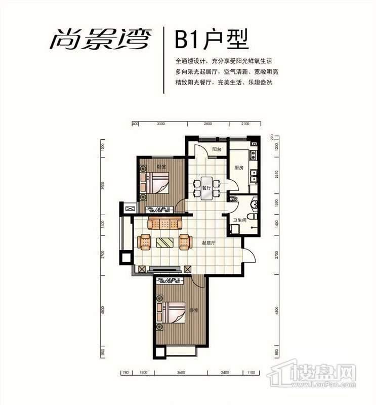 高层标准层B1户型2室1厅1卫1厨 98.00