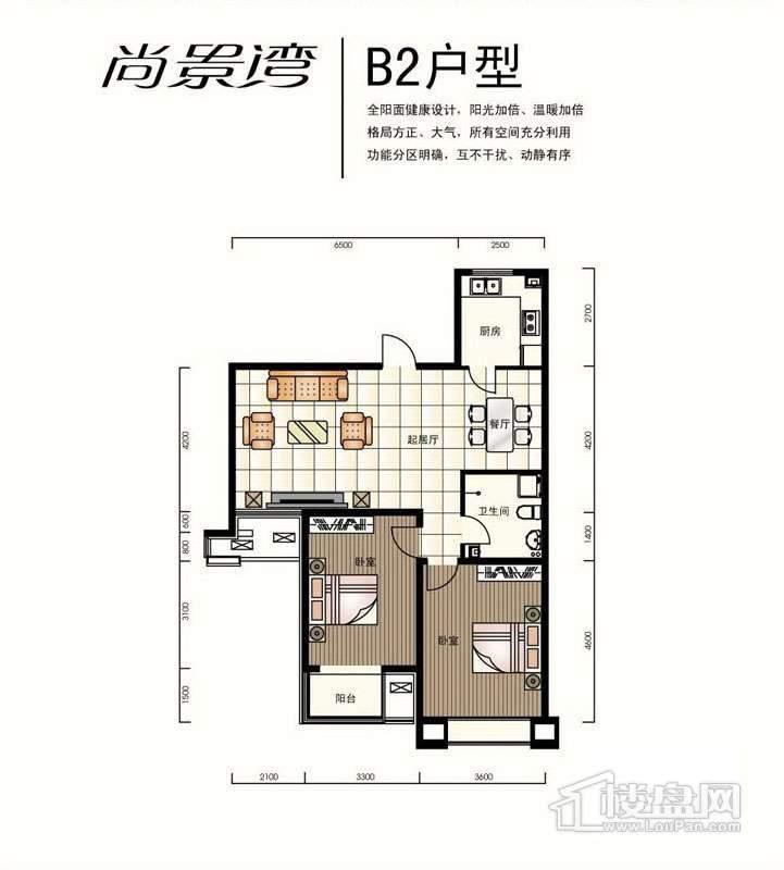 高层标准层B2户型2室1厅1卫 86.00