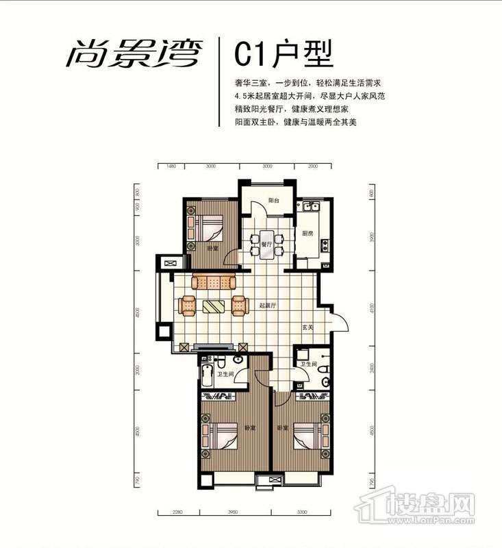 高层标准层C1户型2室1厅2卫 113.00