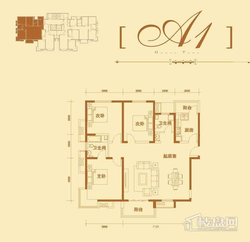 1号楼标准层a1户型3室2厅2卫1厨 160.87㎡