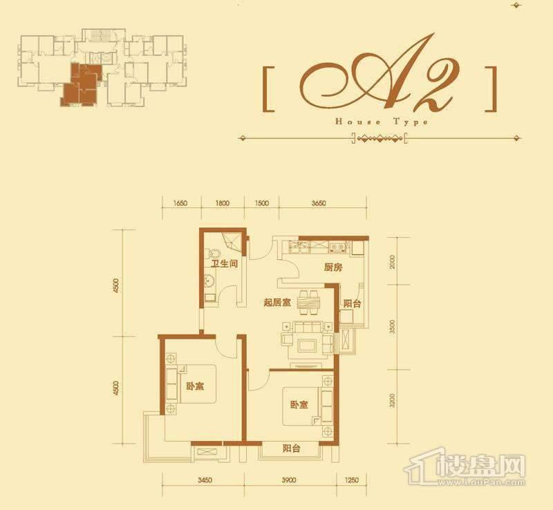 1号楼标准层a2户型2室2厅1卫1厨 82.13㎡