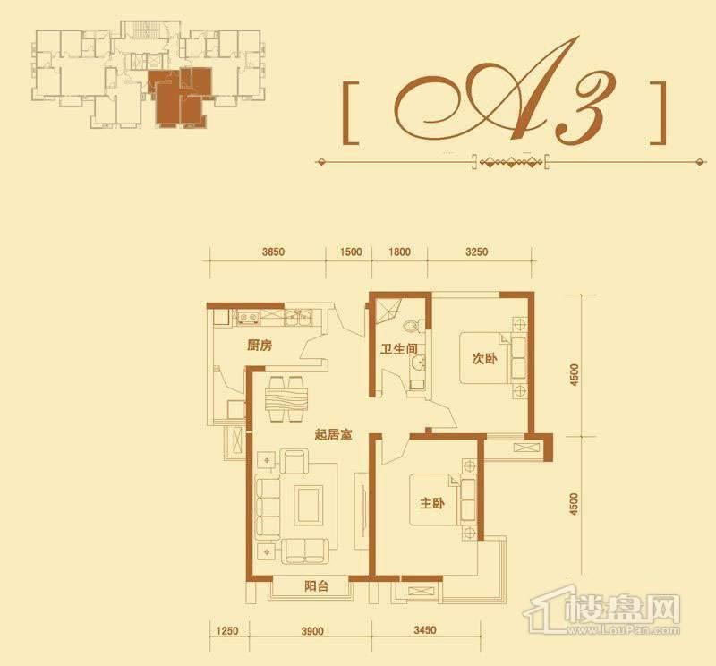 1号楼标准层a3户型2室2厅1卫1厨 100.95㎡
