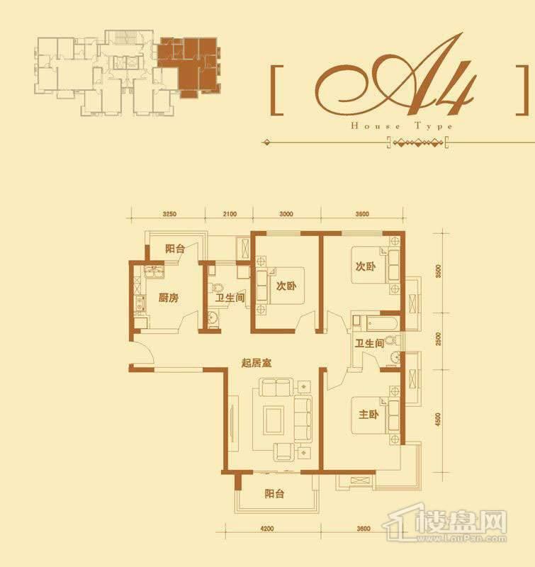 1号楼标准层a4户型3室1厅2卫1厨 141.54㎡