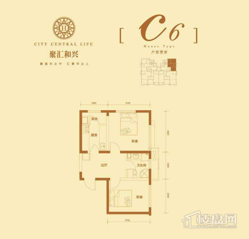 2号楼标准层c6户型2室1厅1卫1厨 64.74㎡