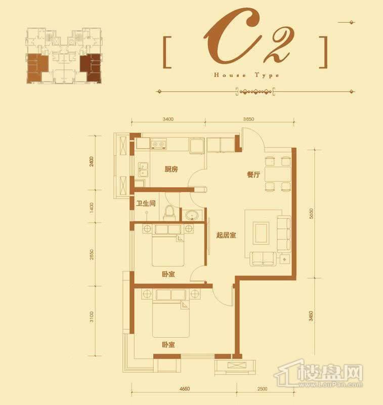 3号楼标准层C2户型2室1厅1卫1厨 78.60㎡