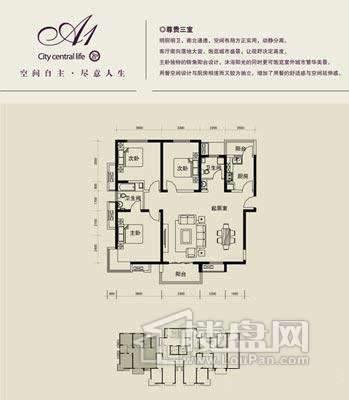 A1户型3室2厅2卫 153.88㎡