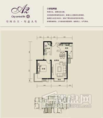 A2户型1室2厅1卫 78.68㎡