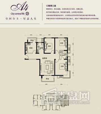 A4户型3室2厅2卫 131.07㎡