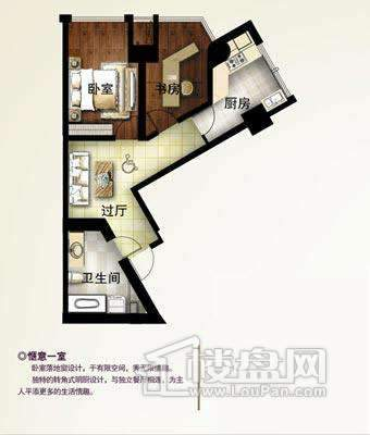 B-1户型2室1厅1卫