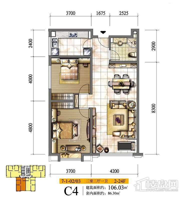 一期7#楼2-24层C4户型(售罄)