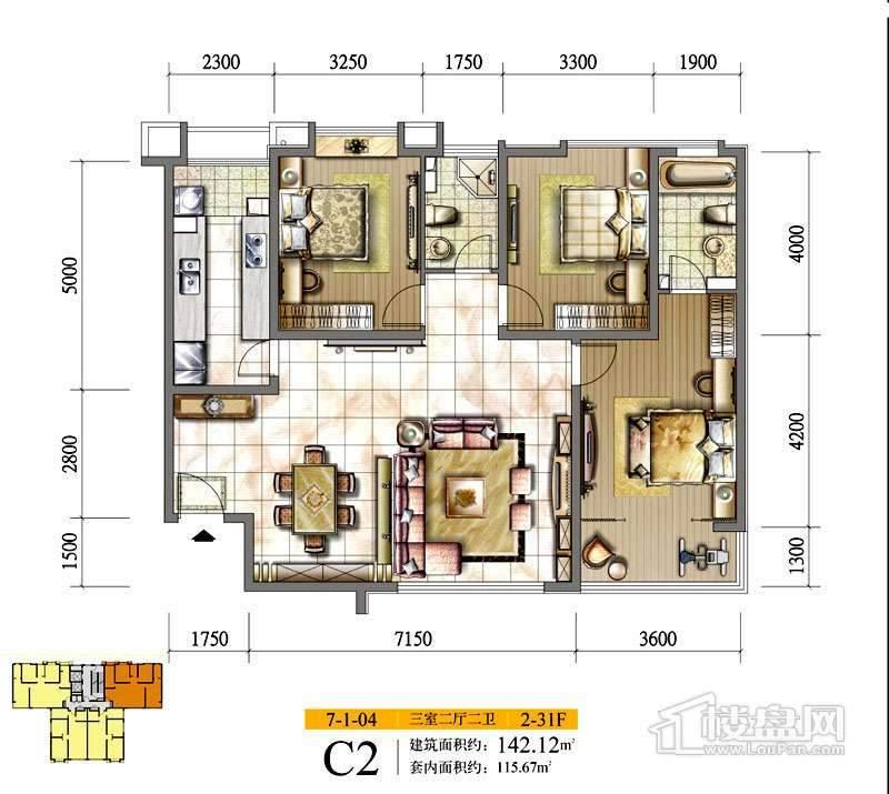 7#楼2-31层C2户型(售罄)