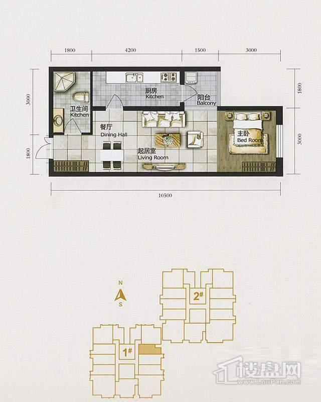 1、2、3号楼标准层A1户型1室2厅1卫1厨