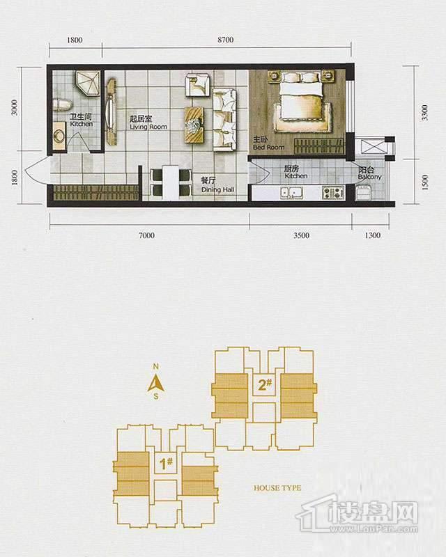 1、2、3号楼标准层A户型1室2厅1卫1厨