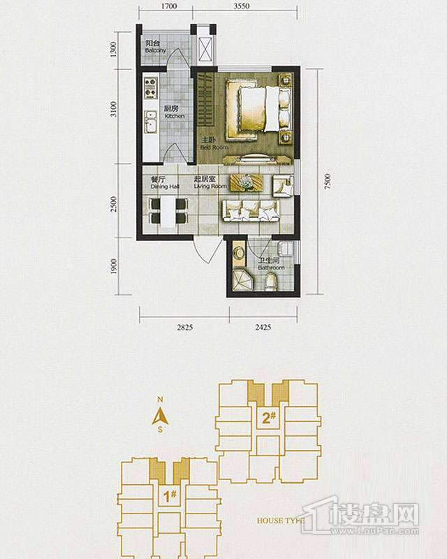 1、2、3号楼标准层B户型1室2厅1卫1厨