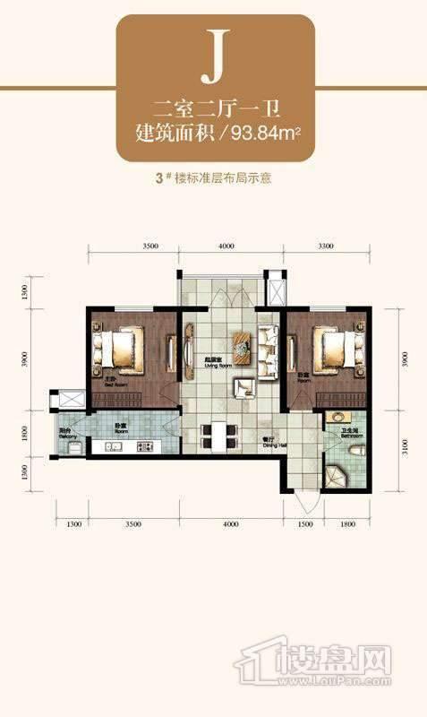 3号楼标准层J户型2室2厅1卫1厨 93.84㎡