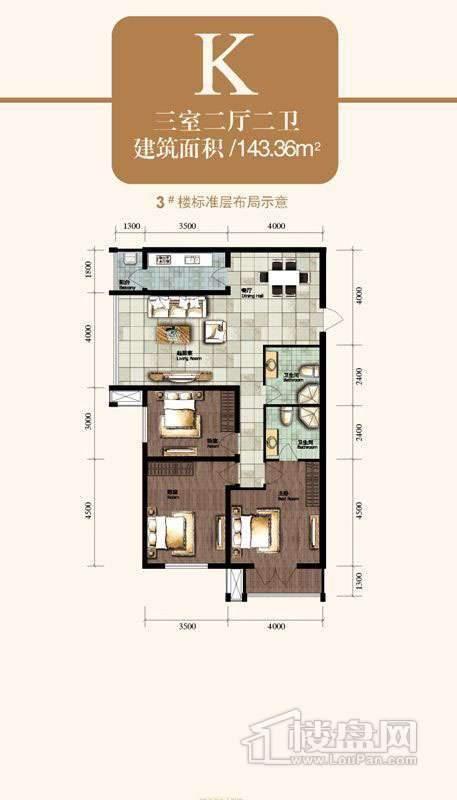 3号楼标准层K户型3室2厅2卫1厨 143.36㎡
