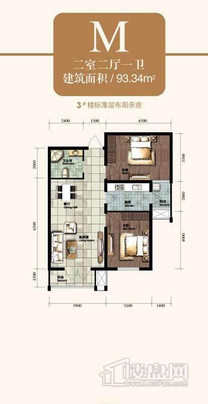 3号楼标准层M户型2室2厅1卫1厨 93.34㎡