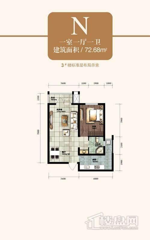 3号楼标准层N户型1室1厅1卫1厨 72.68㎡