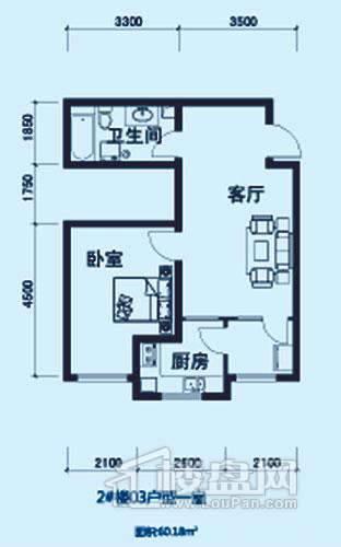 2#楼03户型