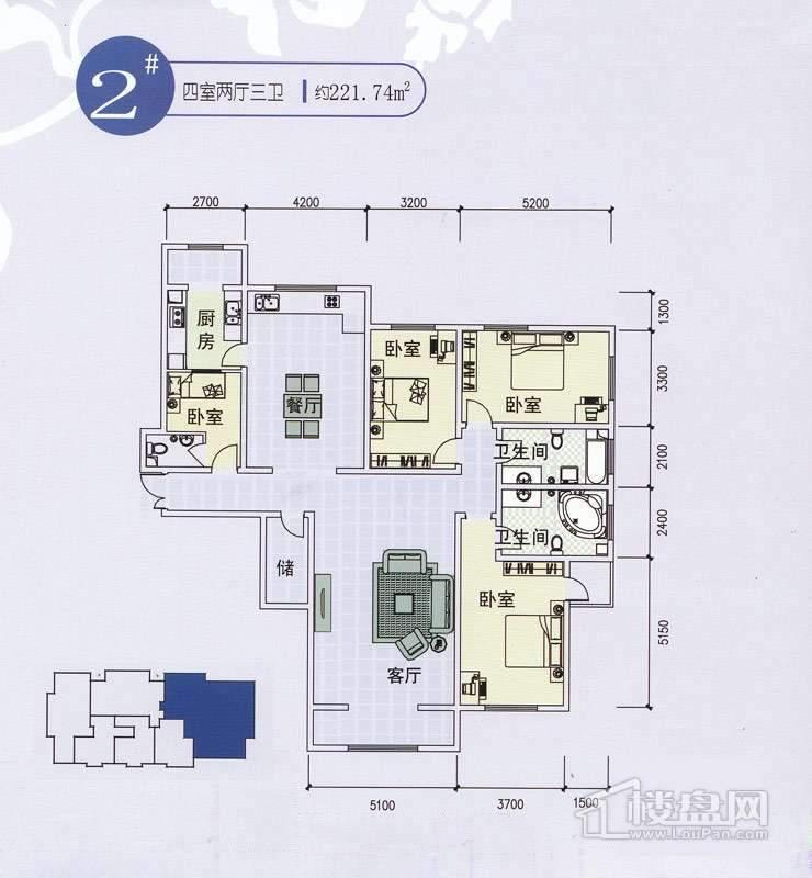 2#楼标准层户型