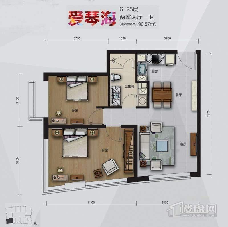 大悦公寓2号楼6-25层爱琴海10户型2室2厅1卫1厨