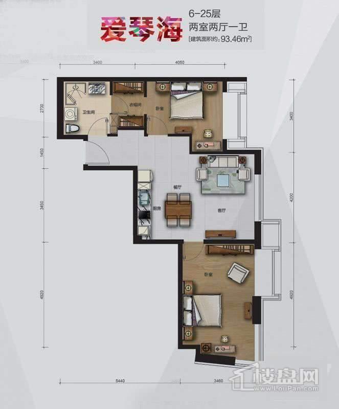 大悦公寓2号楼6-25层爱琴海15户型2室2厅1卫1厨
