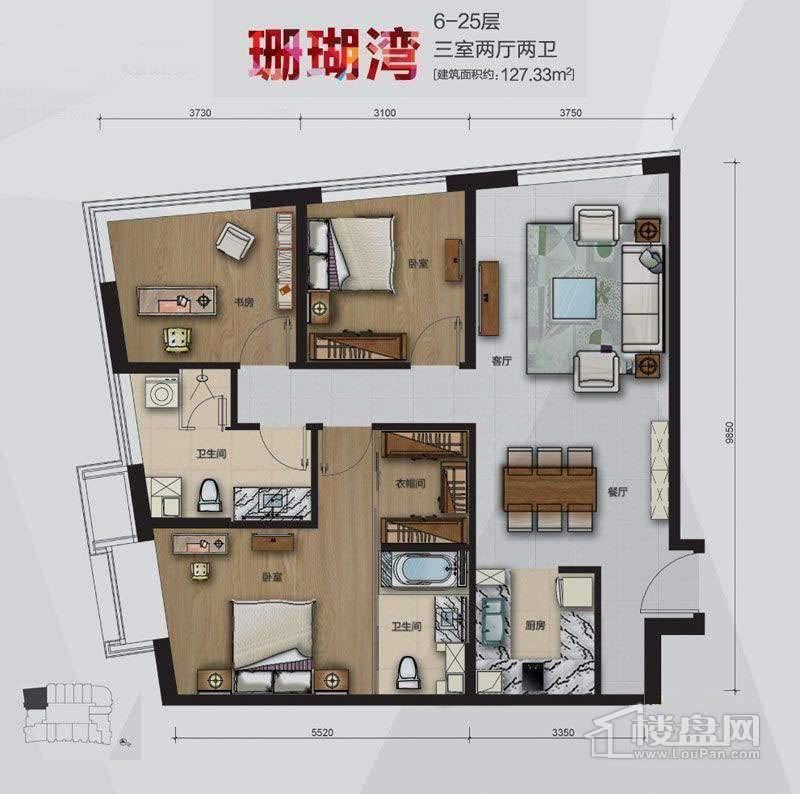 大悦公寓2号楼6-25层珊瑚湾08户型3室2厅2卫1厨