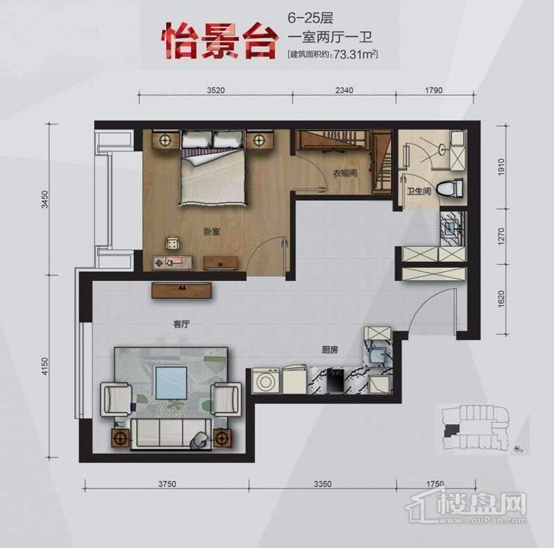 大悦公寓2号楼6-25层怡景台09户型1室2厅1卫1厨