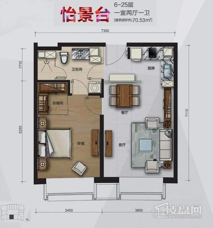 大悦公寓2号楼6-25层怡景台12户型1室2厅1卫1厨