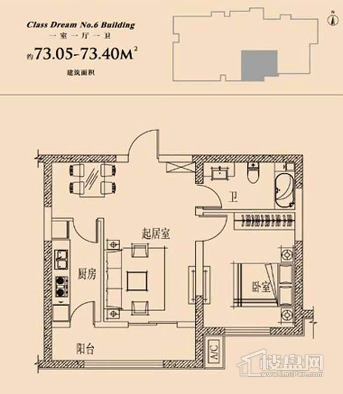 6号楼标准层一室户型1室1厅1卫1厨