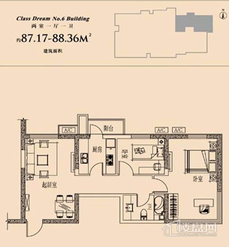 6号楼标准层两室户型2室1厅1卫1厨