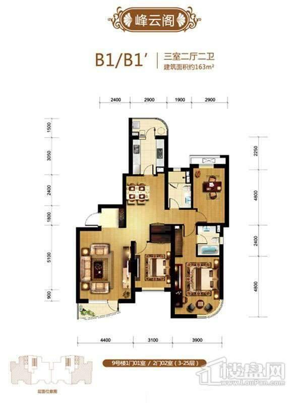 二期9号楼1门01室3-25层B1户型