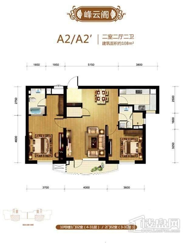 二期10号楼1门02室3-29层A2户型