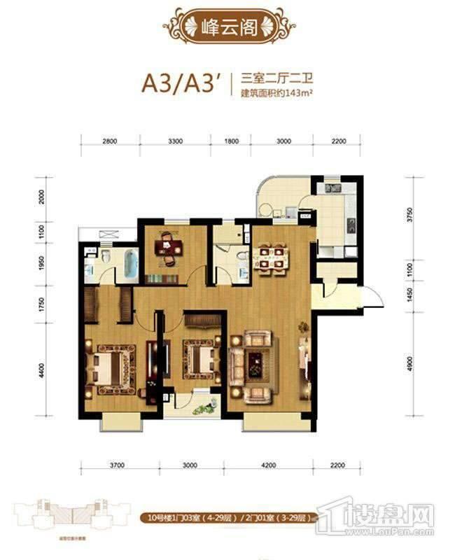 二期10号楼1门03室3-29层A3户型