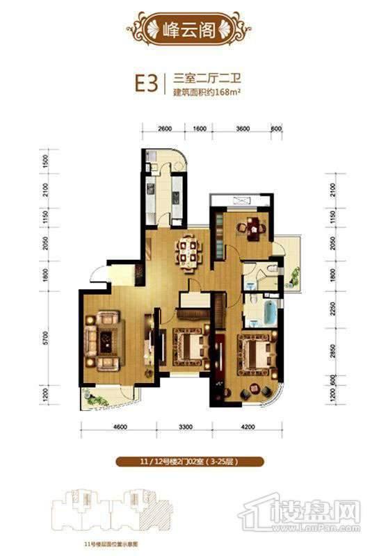 峰云阁11、12号楼1门02室3-25层E3户型