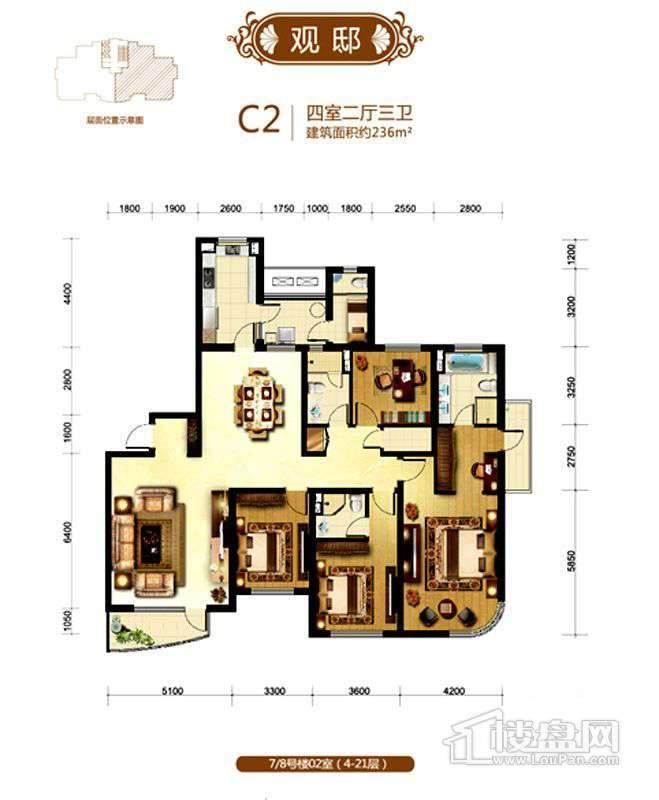 观邸7、8号楼02室4-21层C2户型