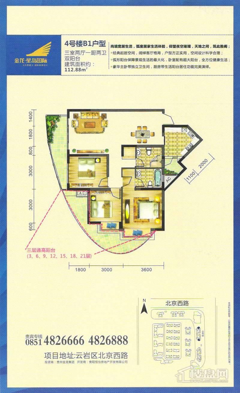 金龙·星岛国际广场户型图