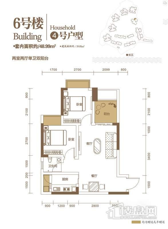 一期6号楼标准层4号户型