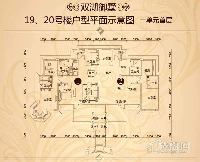 19-20号楼1单元首层户型图4室2厅2卫.jpg