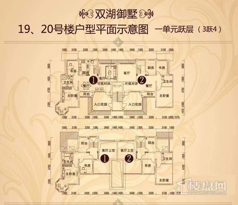 19-20号楼1单元跃层户型图4室2厅2卫.jpg