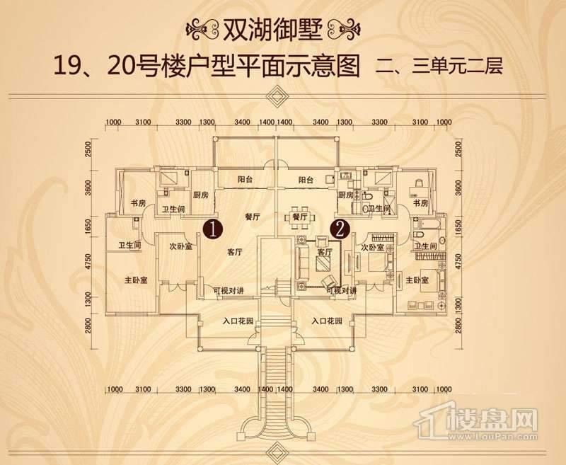 19-20号楼2、3单元二层户型图3室2厅2卫.jpg