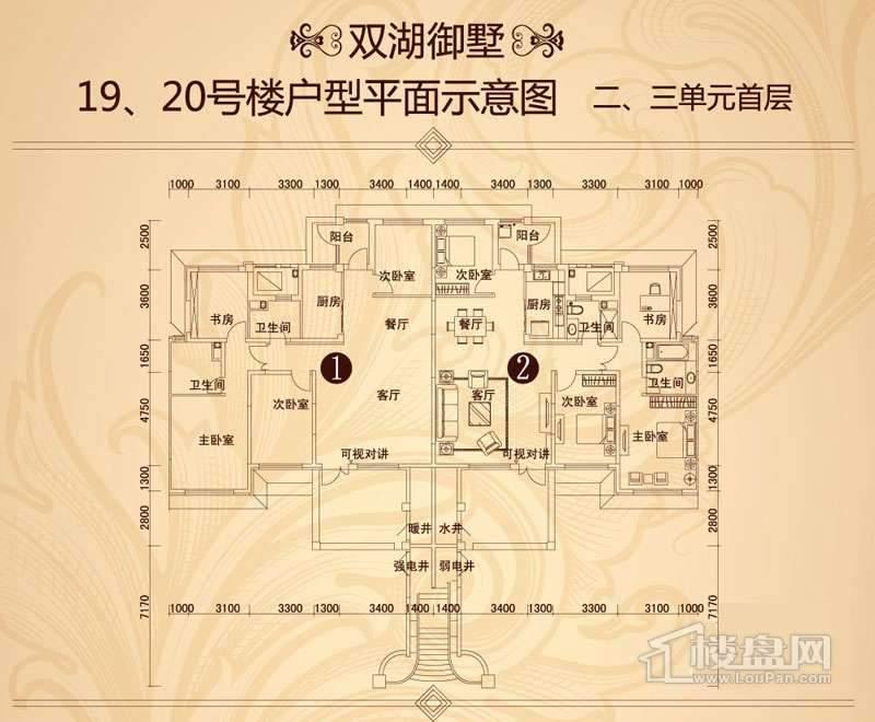 19-20号楼2、3单元首层户型图4室2厅2卫.jpg
