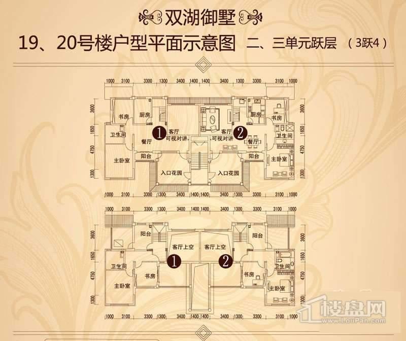 19-20号楼2、3单元跃层户型图4室2厅2卫.jpg