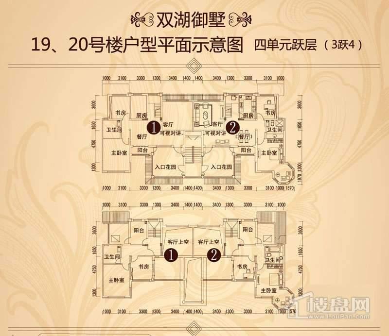 19-20号楼4单元跃层户型图4室2厅2卫.jpg