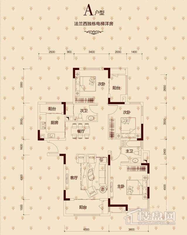 一期洋房16-18#,28-36#楼A户型