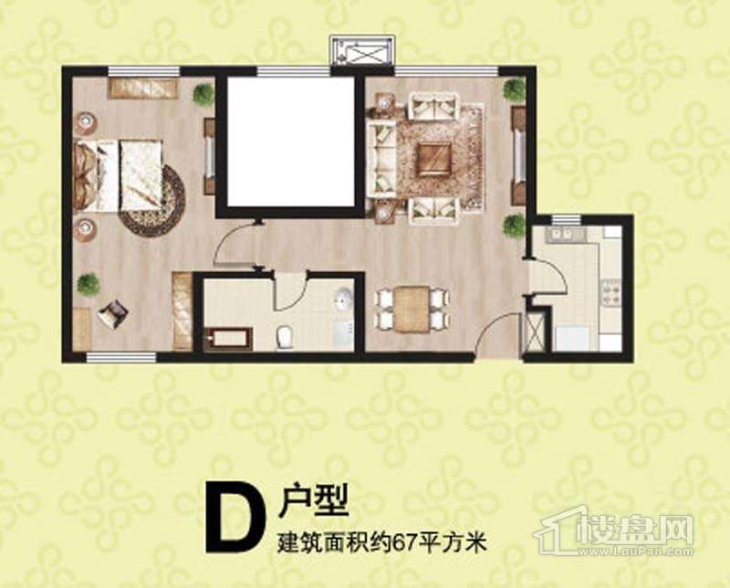 一期14,15号楼标准层D户型2室2厅1卫 71.00