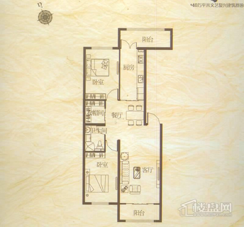 罗马公元1-2号楼C户型 2室1厅1卫1厨