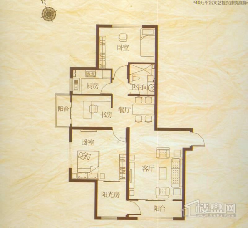 罗马公元1-4#楼A户型2室2厅1卫1厨