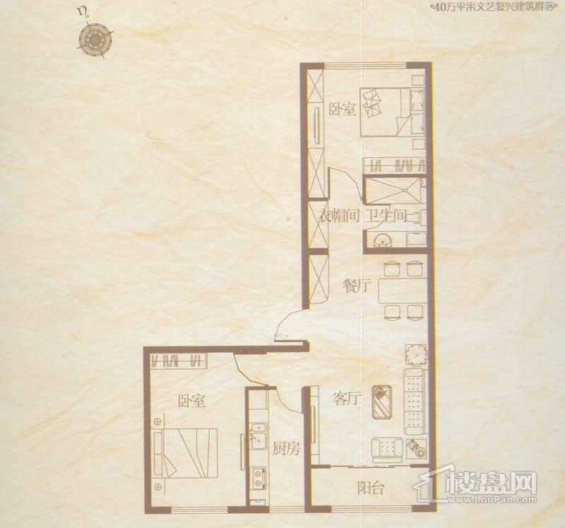 罗马公元1-4#楼B户型2室1厅1卫1厨